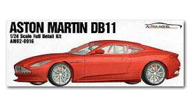 ホビーデザイン HOBBY DESIGN 1/24 Alfa Model アルファモデル Aston Martin DBS アストンマーチン レジン製 フルキット (am02-0016)