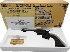 【期間限定ポイント10倍】 中古 新古品 モデルガン SAA45 スペシャルオーダー5 HW 木製グリップ付 リボルバー 銃 超美品 新品同様 限定品