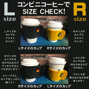 【bitte/ビッテ】テイクアウトドリンク用カップスリーブ・アメリカ