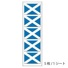スコットランド 5枚/1シート フェイスペイントシール <医療テープタイプ>