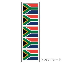 南アフリカ 5枚/1シート フェイスペイントシール <医療テープタイプ>