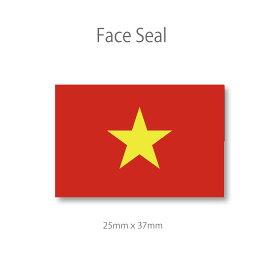 ベトナム国旗 フェイスペイントシール <医療テープタイプ>