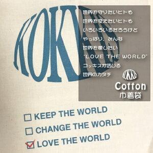 コッキス★コットン巾着袋(バッグメンズレディースカジュアルナチュラルサーフスタイル送料無料)