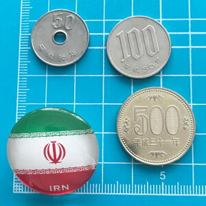 イラン国旗ガラスピンズ・ピンバッジ