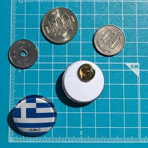 ギリシャ国旗ガラスピンバッジ
