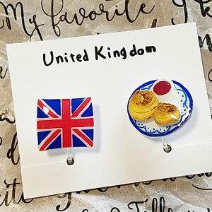 SATOPP'Sイギリス&スコーン樹脂イヤリング(ノンホールピアス)<サトップス国旗&国民食シリーズ>