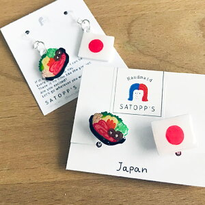 SATOPP'S日本&すきやき樹脂イヤリング(ノンホールピアス)<サトップス国旗&国民食シリーズ>