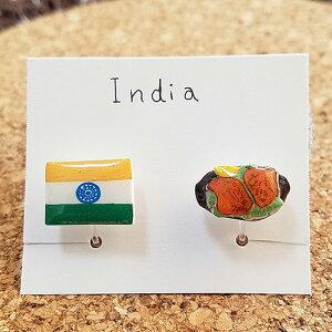 SATOPP'S インド&タンドリーチキン  樹脂イヤリング(ノンホールピアス)  <サトップス 国旗&国民食シリーズ>