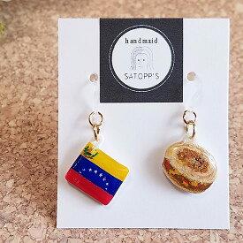 SATOPP'S ベネズエラ&アレパ  樹脂フックピアス  <サトップス 国旗&国民食シリーズ>