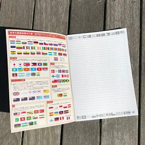 B5ノート世界の国旗【東京カートグラフィック】