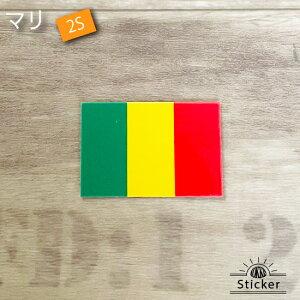 世界国旗ステッカー・マリ