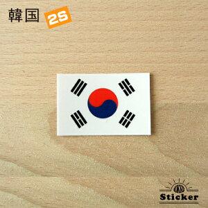 韓国 (2S) 国旗ステッカー 屋外耐候シール