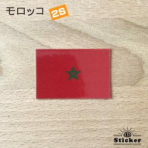 モロッコ国旗ステッカー・2S