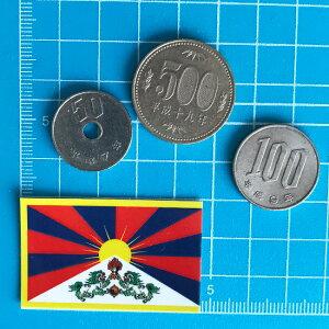 チベットの国旗ステッカー・2S