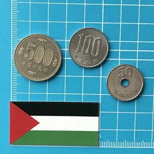 パレスチナ国旗ステッカー・2S