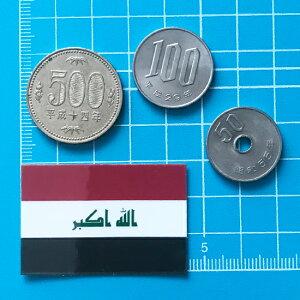 イラク(2S)国旗ステッカー