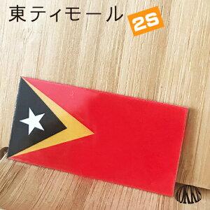 東ティモール(2S)国旗ステッカー