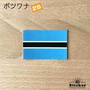 世界国旗ステッカー・ボツワナ