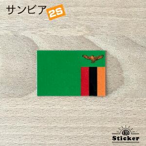 ザンビア国旗ステッカー・2S