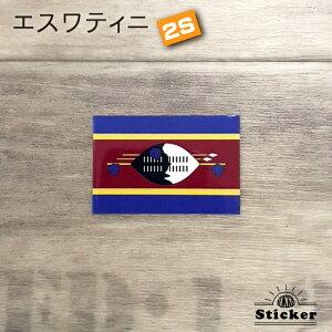 世界国旗ステッカー・エスワティニ