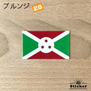 世界国旗ステッカー・ブルンジ