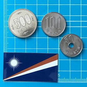 マーシャル諸島(2S)国旗ステッカー