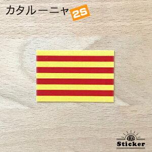 国旗ステッカー・2Sカタルーニャ<スーツケースやスマホ・車にも貼れる世界の国旗シール>_kokkis