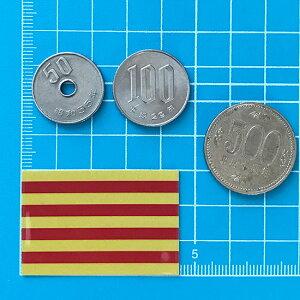 カタルーニャ国旗ステッカー・2S