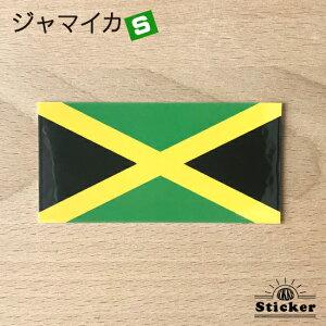 世界国旗ステッカー・ジャマイカ