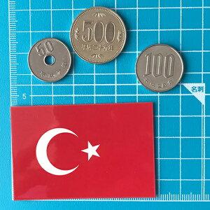 世界の国旗シール・トルコ