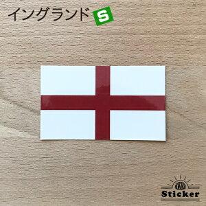 イングランド(S)国旗&地域の旗ステッカー