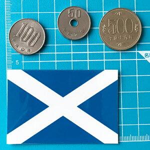 世界の国旗シール・スコットランド