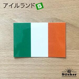 アイルランド国旗ステッカー