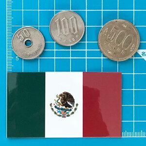 メキシコ旗ステッカー<スーツケースや車にも貼れる世界の国旗シール>
