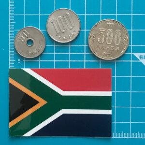 世界の国旗シール・南アフリカ共和国