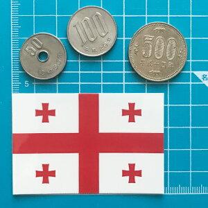 国旗ステッカー・2Sジョージア(グルジア)<スーツケースやスマホ・車にも貼れる世界の国旗シール>_kokkis