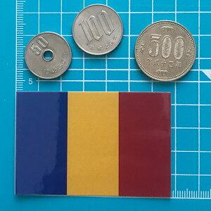 国旗ステッカー・2Sルーマニア<スーツケースやスマホ・車にも貼れる世界の国旗シール>_kokkis