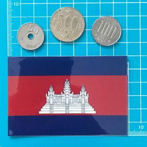 カンボジア国旗のシール