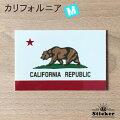国旗ステッカー・Mカリフォルニア州旗【CALIFORNIAREPUBLIC】<スーツケースやスマホ・車にも貼れる世界の国旗シール>_kokkis