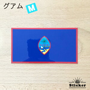 国旗ステッカー・2Sグアム州旗シール
