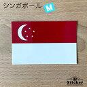 シンガポール (M) 国旗ステッカー