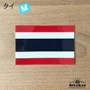 タイ (M) 国旗ステッカー