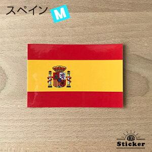 世界国旗ステッカー・スペイン国旗