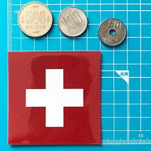スイスの国旗シール
