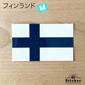 世界国旗ステッカー・フィンランド