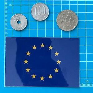 EUの国旗シール