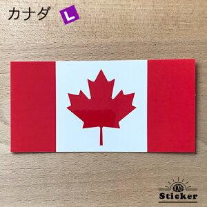 世界国旗ステッカー・カナダ