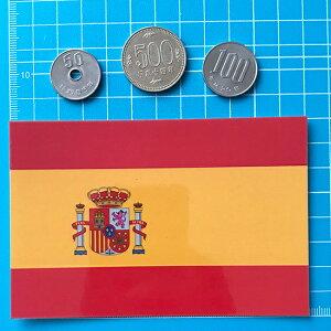 世界の国旗デカール・スペイン国旗