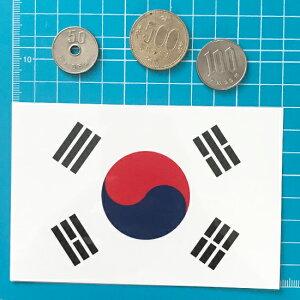 韓国旗のシール