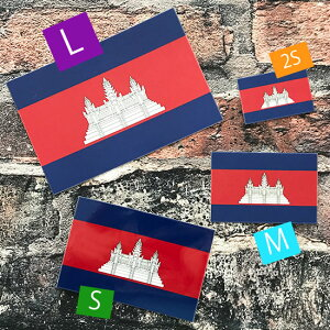 世界の国旗デカール・カンボジア